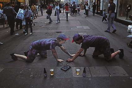 chalk drawing optical illusion from Austin Psychologists PsychARTS